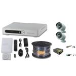 Комплект видеонаблюдения на 2 камеры для улицы