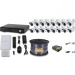 Комплект видеонаблюдения на 16 камер для улицы