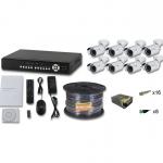 Комплект видеонаблюдения на 8 камер для улицы