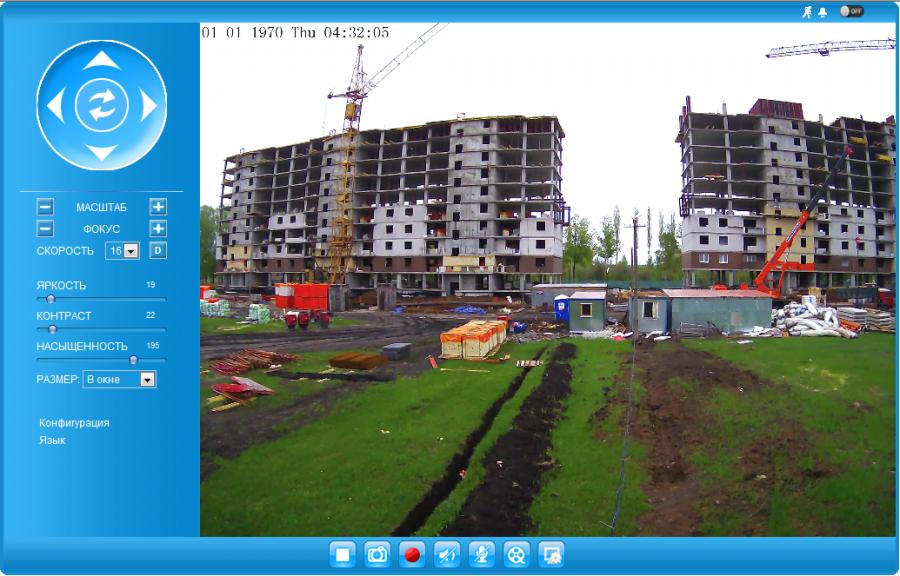 Видеонаблюдение за строительством