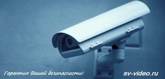 Видеонаблюдение Воронеж