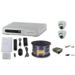 Комплект видеонаблюдения FULL HD на 2 внутренние камеры 2Mpx 1080p