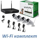 komplekt-besprovodnogo-videonablyudeniya-wi-fi
