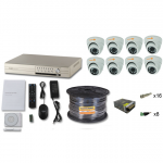 Комплект FULL HD на 8 внутренних  камер