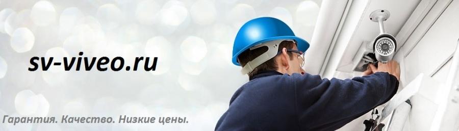 montazh-videonablyudeniya