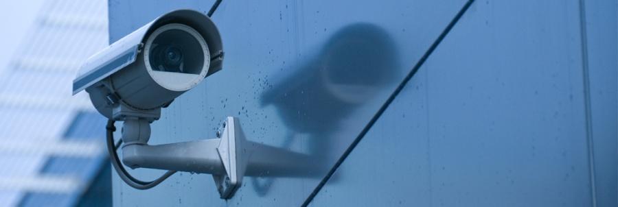 Камера наружного видеонаблюдения