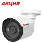 TGB-AS02 уличная AHD камера 2Mpx